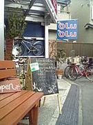 よろずカフェおるおる'Olu 'Olu