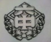 高崎市立第六中学校