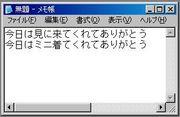 なぜか漢字変換できない