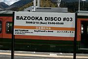 BAZOOKA DISCO