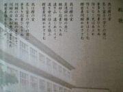 冨士小(平成10年度卒業生)