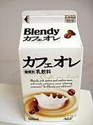 Blendyカフェオレ(紙パック)
