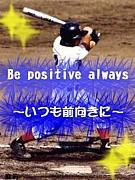 IWGP野球倶楽部