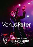 Venus Peter / Indian Rope