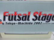 Futsal Stage町田