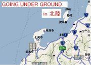 GOING UNDER GROUND in 北陸