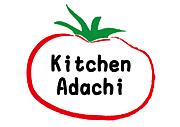 キッチンアダチ★