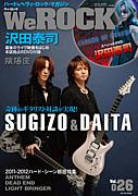 SUGIZO  &  DAITA