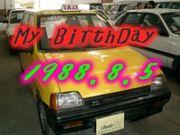1988年8月5日生まれ