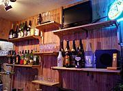 Bar CLEF