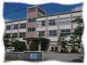 富山市立柳町小学校