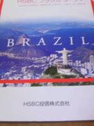 HSBCブラジルオープン
