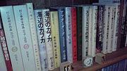 福岡で『村上春樹』を語ろう。