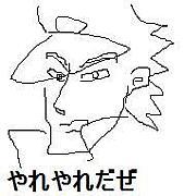 ソラでキャラクターを描くコミュ