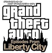 GTA:EFLC