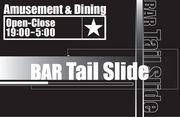 ☆★☆BAR Tail Slide☆★☆