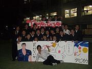 2007年度理系クラス!