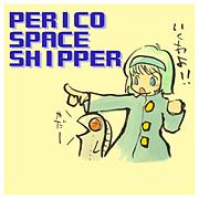 【PDA】メカサバ軍団【鯖】