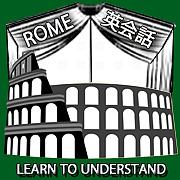 ROME英会話