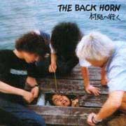 初期・THE BACK HORN