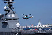 海上保安庁と海上自衛隊の交流