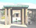 サンチャゴ日本人学校 96〜98年