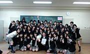 Masashi's class
