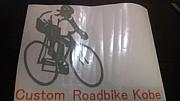 カスタムロードバイクKOBE