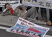 【主権回復を目指す会】