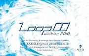 Loop∞