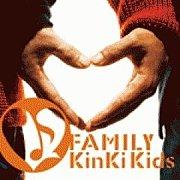 Tears / KinKi Kids