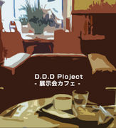 Three-D. Project @ cafe