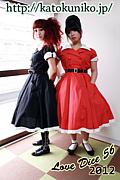 LoveDice56〜50's〜