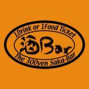 THE300円酒BAR