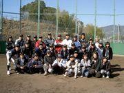 長崎県立大学ソフトボール部