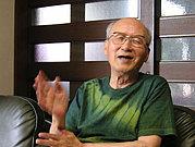 肥田舜太郎
