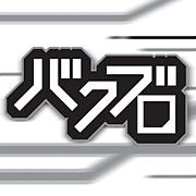 バクブロ【爆笑BLOCH】