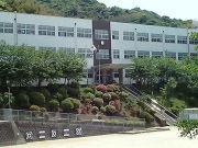 佐世保市立赤崎小学校