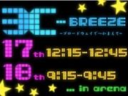 C-BREEZE*3C