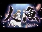 瀬戸の花嫁・最終話