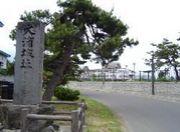 弘前市立(岩木町立)津軽中学校