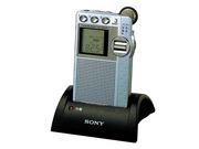 ラジオ番組が好きだ!!