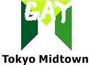 東京ミッドタウン(gay)