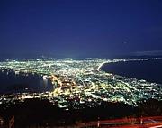 ☆沖縄⇔北海道県人会☆