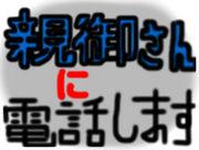 y-kitashimaと炎のゴブレット