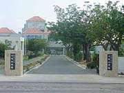 川崎小学校(沖縄県)