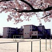 春日井市立 石尾台小学校