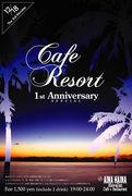 【Cafe Resort】
