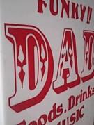 異酒屋DAD