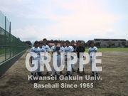 野球サークル「グルッペ」